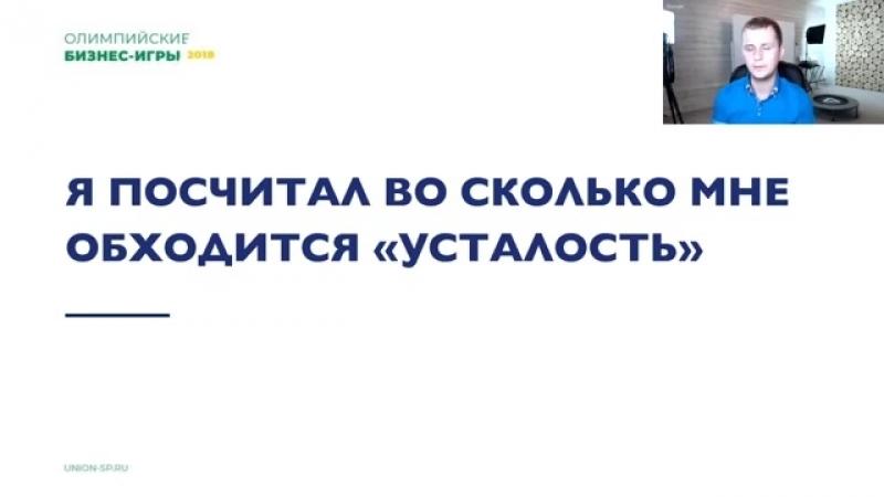 Второе дыхание с Евгением Ходченковым