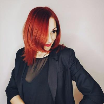 Ольга Ступина