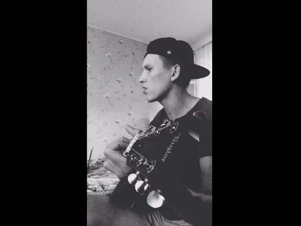 Bakhtin Сок чёрной розы под гитару