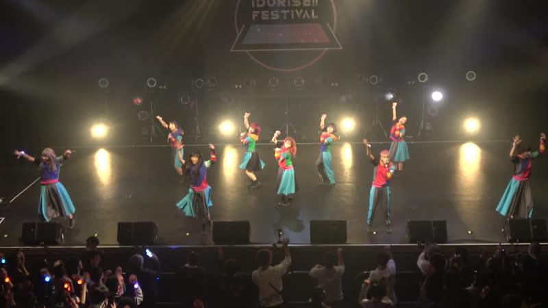 GANG PARADE - Live IDORISE!! FESTIVAL 2019-DAY- at TSUTAYA O-EAST (2019.03.09)