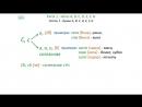 Испанский с нуля Урок 1 El alfabeto - алфавит №1 - A - G (espato)