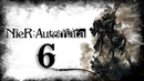 NieR Automata - Прохождение на русском 6 - Парк развлечений