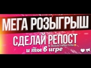 5000 рублей ( суммарно) за пару кликов в группе , как ? подробнее в видео или в описании к видео