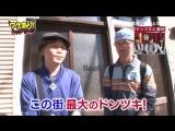 180701 WakeAri! Red Zone #237 (NMB48 Shibuya Nisaga)