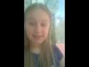 Марина Чигиринова Live