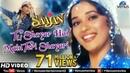 Tu Shayar Hai Main Teri Shayari HD VIDEO SONG Madhuri Dixit Saajan 90's Best Evergreen Song