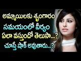 Telugu Health Tips For Girls Beauty Tips In Telugu For Women Tanvi Media
