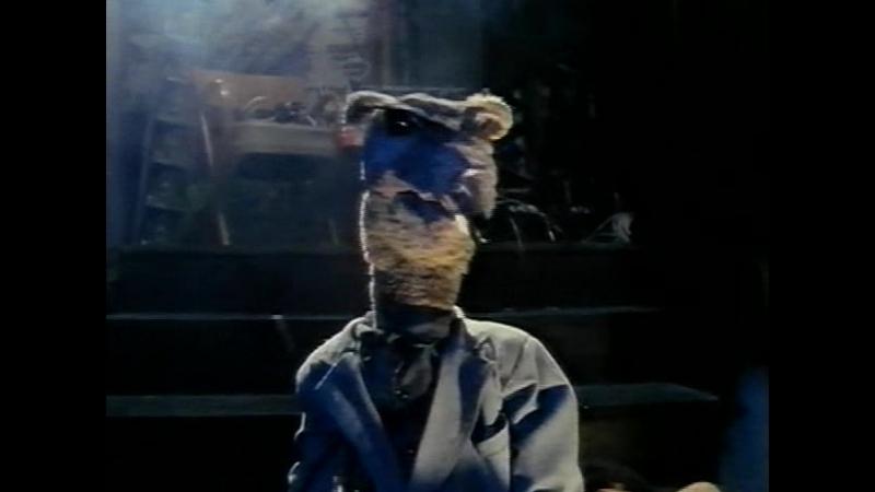 Встречайте Фиблов! Meet the Feebles (1989)