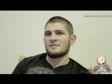 ХАБИБ НУРМАГОМЕДОВ И МИОЧИЧ О ГЛАВНОМ БОЕ НА UFC 226