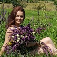 Елена Лалыкина