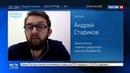 Новости на Россия 24 • Бронзовая ночь: Эстония решила не расследовать убийство россиянина