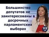 Олеся Яхно на 112, 22.06.2018