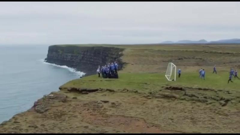 Исландия ты прекрасна