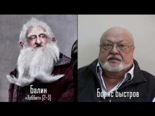 Борис Быстров  Голос Русского Дубляжа