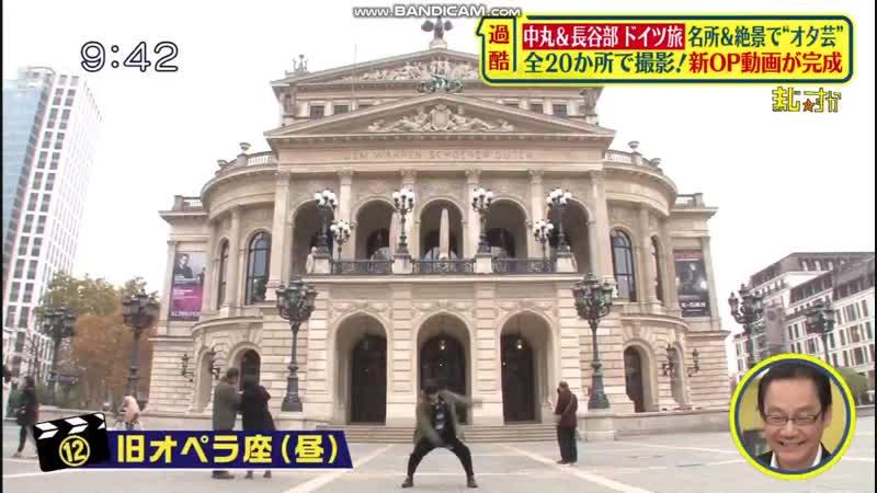 13/1 Shuichi (Maru dance)