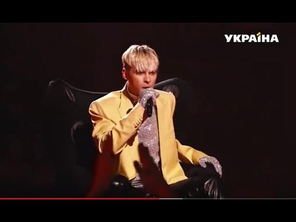 Макс Барских-Берега/Сделай громче.Фантастическая ночь 2019