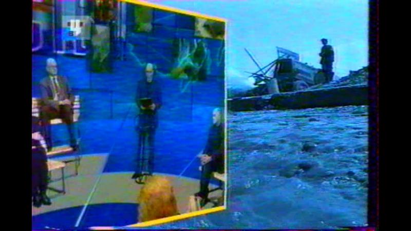 Анонсы программ Вёрсты и Солнечное сплетение России (ТВЦ, 21 ноября 2002)