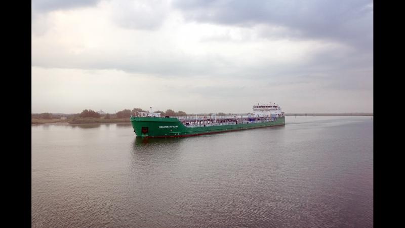 Власти Украины пытаются задержать танкер Механик Погодин всеми возможными способами