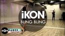 IKON BLING BLING Dance Tutorial Intro Verse Chorus