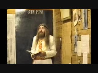 Асгардское Духовное Училище-Курс 1.103-Звёзды и Земли (урок 21 – Сущность Годов Круголета).