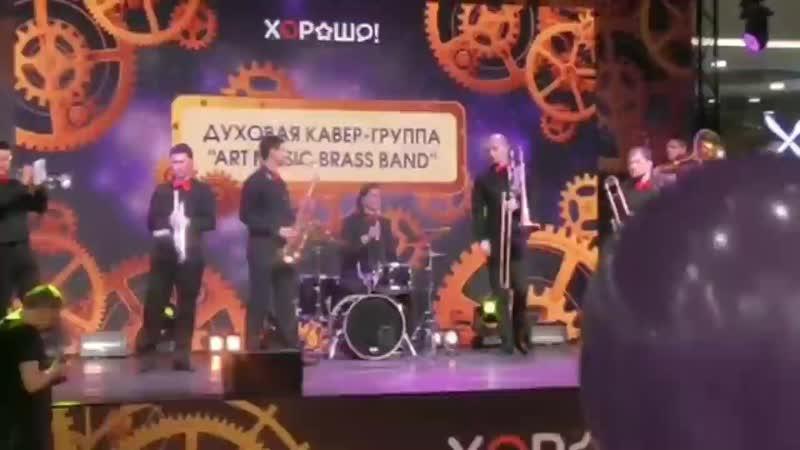 Numb - Art Music Brass Band