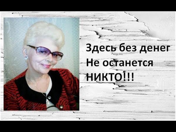 Российская компания ПРОЦЕССИЯ Все в Ваших Руках Заходи Старт Видио от Эллады Шариповой