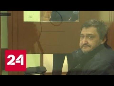 Арестован водитель Мерседеса, умышленно сбивший курсанта - Россия 24