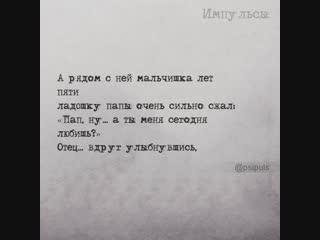 Скажи, а ты меня сегодня любишь?