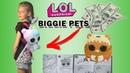 LOL Surprise BIGGIE PETS | Раскрыты все секреты Больших Питомцев | Checklist