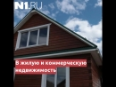 Как выгодно вложить деньги в недвижимость в Екатеринбурге