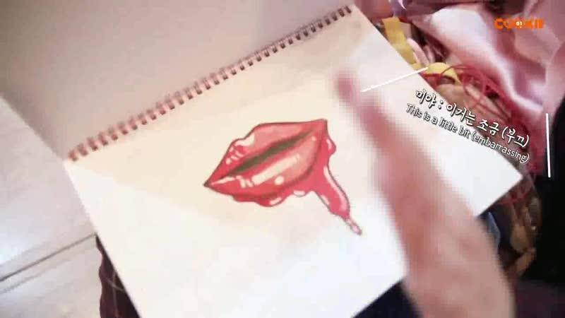 01COOKIE golden hand miya's secret sketchbook reveal rus sub