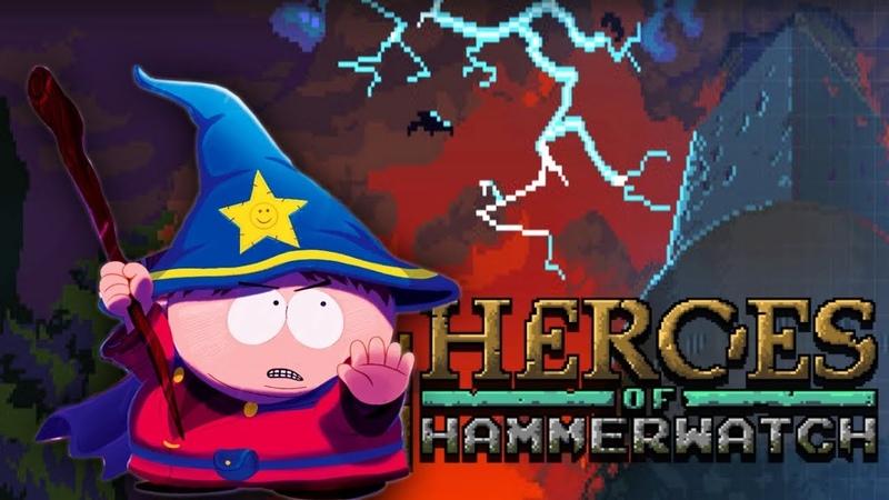 Heroes of Hammerwatch: За Картмена и палку истины. Обзор и прохождение 1