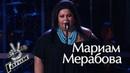 Мариам Мерабова - РЕКВИЕМ МОНОЛОГ Голос-3 Voice-3, Нокауты, 28.11.2014