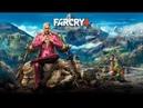 Far Cry 4 прохождение часть 4 Делаем квесты на Лонгина сумасшедшего проповедника