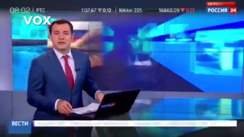 новости за 60 секунд Телевизионная Россия - страна в которой нет проблем (экономических, социальных, бюрократических, криминальн