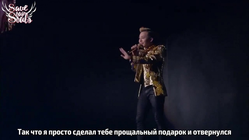 G-DRAGON - WITHOUT YOU WORLD TOUR OOAK (рус. саб)