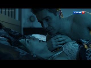 Екатерина Климова в сериале