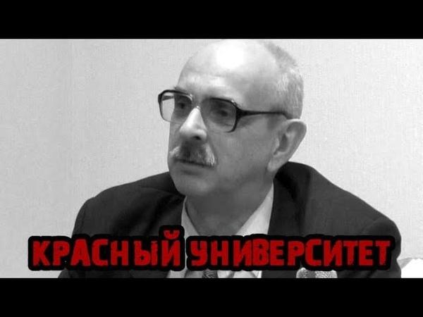 В.И. Ленин, Великий почин. Красный Университет.10.04.2019 г.