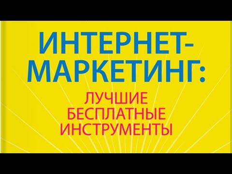 Умная регистрация группы в раскрутка оптимизация Юридический интернет маркетинг
