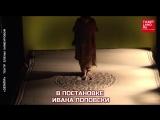 Театр Елены Камбуровой - Земля