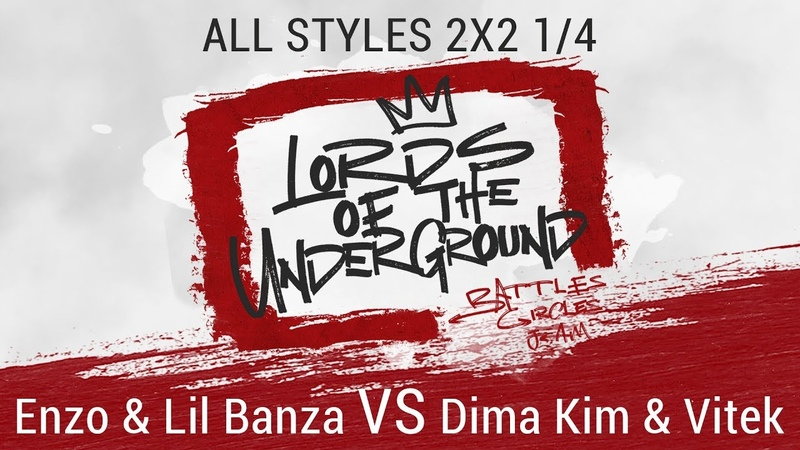 Enzo Lil Banza VS Dima Kim Vitek | All Styles 2X2 | 1/4 | LORDS OF THE UNDERGROUND 3