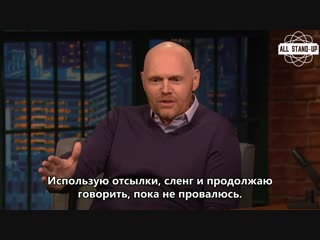 Bill Burr Got His Helicopter License Because of a Conspiracy Theory [AllStandUp | Субтитры]