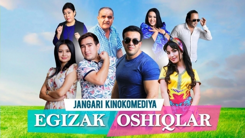 Egizak oshiqlar (Ozbek film) Эгизак ошиклар (узбек фильм)