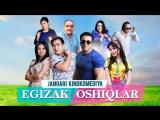 Egizak oshiqlar (O'zbek film) Эгизак ошиклар (узбек фильм)