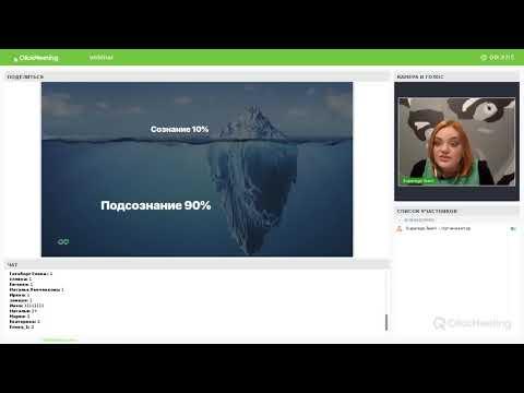"""Вебинар """"как работает мастер кит """" Екатерина Путилова 8 ноября 2018 год"""