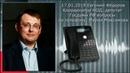 Радио НОД Глава МИД предложил ввести миротворцев в Крым Комментарии Евгения Федорова 17 01 19
