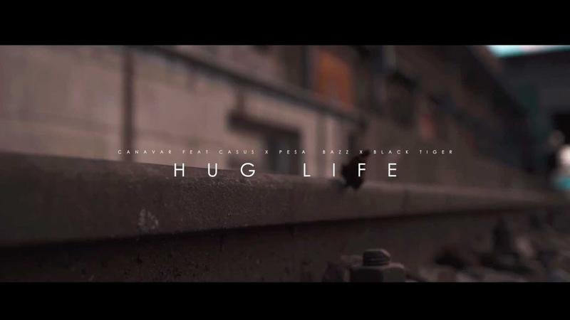 CanavaR - Hug Life feat. Pesa Bazz, Casus, Black Tiger (prod Chekaa)