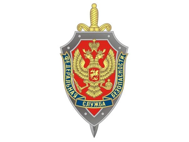 МУР против ФСБ