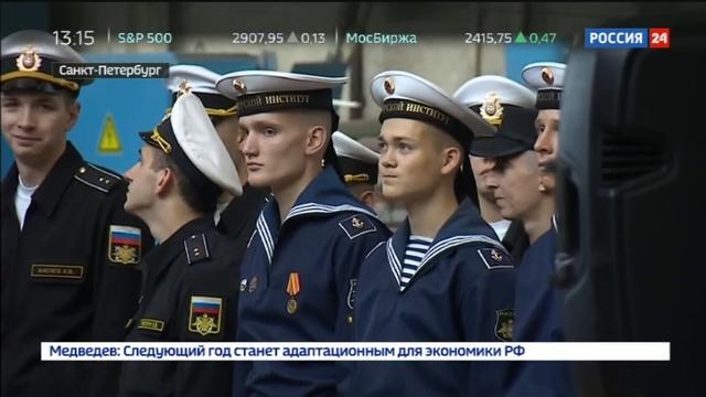 Новости на Россия 24 В Санкт Петербурге спустили на воду подлодку четвертого поколения