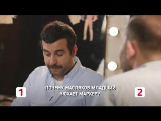 [Чикен Карри] ЛИГА ПЛОХИХ ШУТОК #11 | Иван Ургант х Семён Слепаков